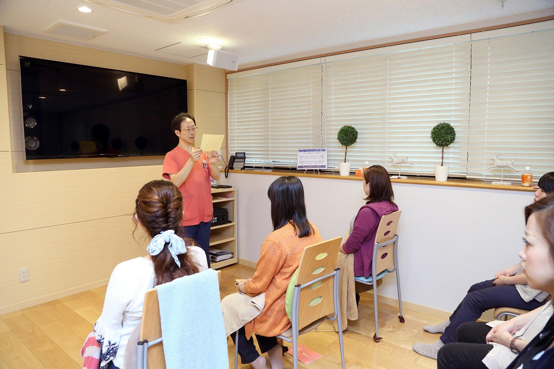 当院のマタニティ教室(母親学級)