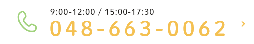 048-663-0062